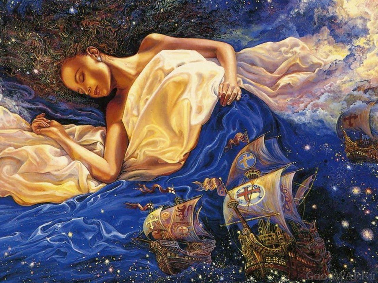 что значит во сне снится знакомые девушки