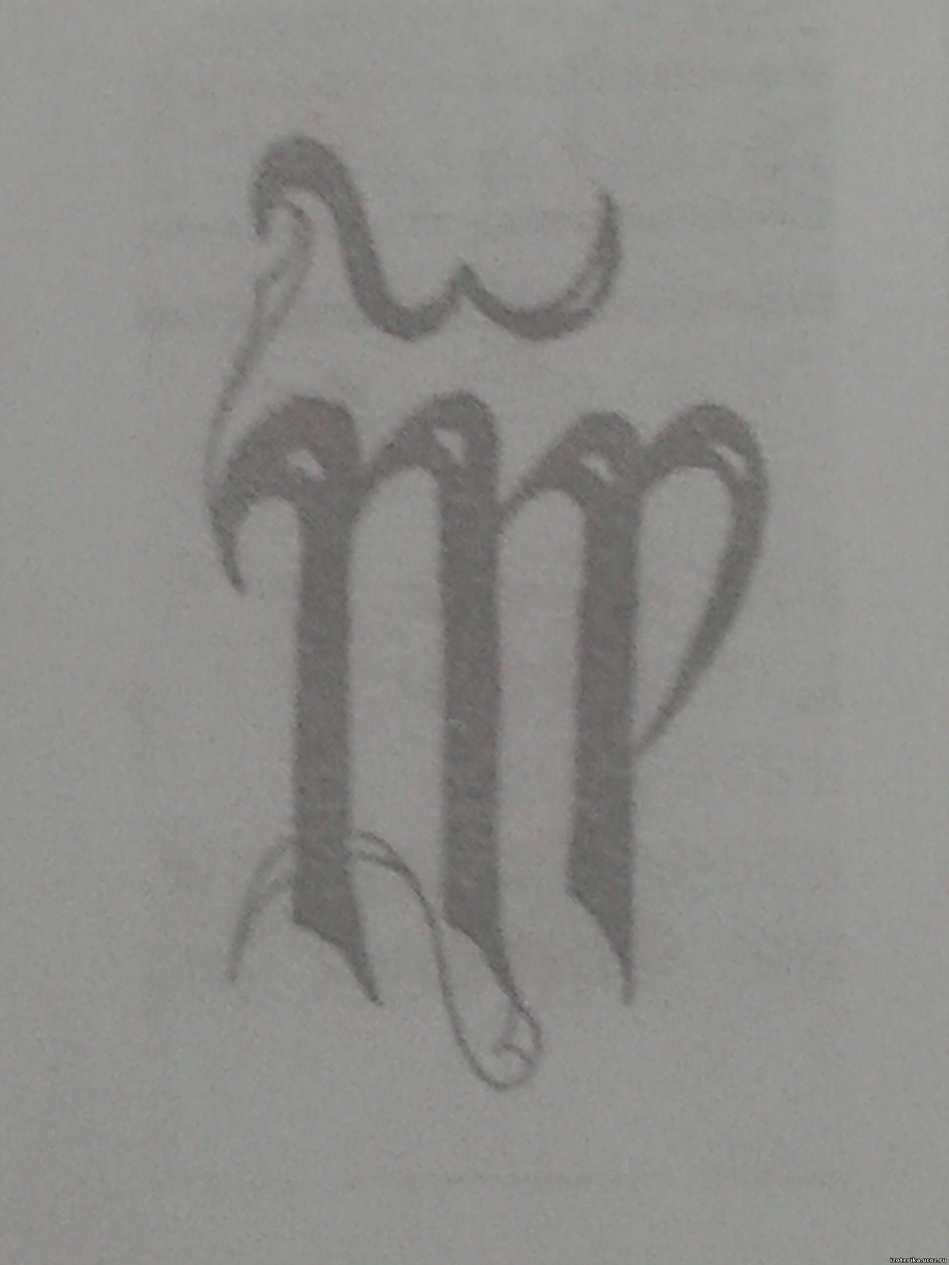 Фото татуировок дева знак зодиака